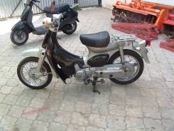Honda Little Cub, 2010