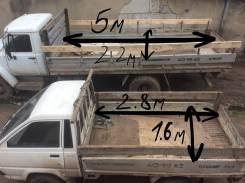 1т 4вд.5 тон груз до 8 метров. До 23 кубов Вывоз мусора итд. :Прецепное