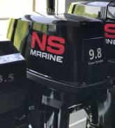Рассрочка 0-0-10! Японский лодочный мотор NS Marine NM 9.8BS