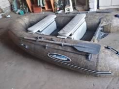 Лодка надувная ПВХ Gladiator E330LT