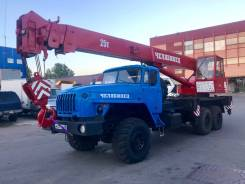 Челябинец КС-45721. Продам автокран 25 тонн Урал вездеход, 11 150куб. см., 22,00м.