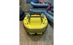 Лодка ПВХ REEF SKAT 350 S НД с пластиковым транцем + подарок
