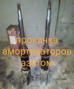 Прокачка амортизаторов азотом