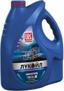 Лукойл Авангард. 10W-40, полусинтетическое, 5,00л.