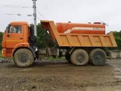 КамАЗ 45141, 2014