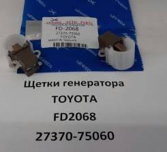 Щетки генератора 27370-75060. Toyota
