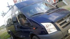 Ford Transit Shuttle Bus. Ford Transit Bus, 20 мест
