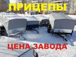Прицеп для снегоходов, квадроциклов, грузов Любой