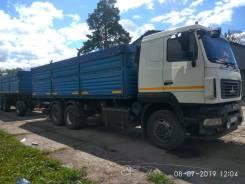 МАЗ. Продается зерновоз 6312В9 с прицепом, 20 000кг., 6x4