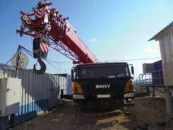 Sany QY50C. Продается автокран , 9 726куб. см.