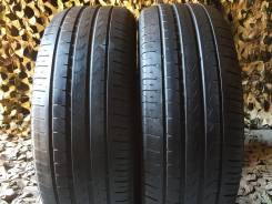 Pirelli Cinturato P7. Летние, 2015 год, 20%