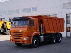 КамАЗ 6520-73, 2019
