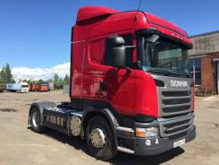 Scania R440. Продам 2017, 13 000куб. см., 20 000кг., 4x2