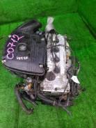 Двигатель NISSAN AD, VY10, GA13DS; KARB C0712 [074W0043849]