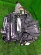 Двигатель BMW 318i, E46, N42B20AB; C0732 [074W0043858]