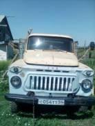 ГАЗ, 1985
