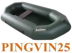 Остроносая Лодка гребная Байкал 200 ГР + Вёсла в Pingvin25