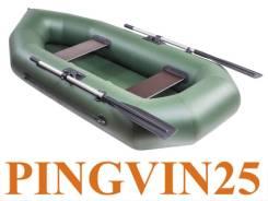 Лодка гребная Байкал 240 в магазине Pingvin25