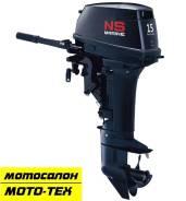 Лодочный мотор NS Marine NM 15 D2 S (Tohatsu), Оф. дилер Мото-тех
