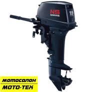Лодочный мотор 2-х тактный NS Marine NM 9.9 D2 S