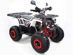 Motax ATV Grizlik Super Lux, 2019