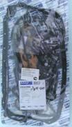 Комплект прокладок двигателя Ajusa (Испания) 50162900 Mazda 323 1,7 D