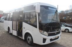 ПАЗ Вектор Next. Междугородный автобус Вектор Некст, 25 мест, В кредит, лизинг