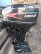 Подвесной 2-х тактный мотор Hidea