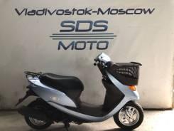 Honda Dio AF62 Cesta