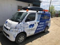 Кузовной ремонт всех видов контейнеров | компрессоров | сварка