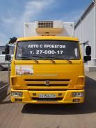 КамАЗ. Фургон АФ-47415SL на шасси Камаз, 4x2
