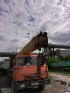 Ивановец КС-45717К-1, 2005