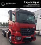 Mercedes-Benz Arocs 3345 LS, 2019
