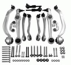 Комплект рычагов передней подвески | перед прав/лев | AUDI, A4 Avant (8D5, B5), A4 (8D2, B5) , Skoda, Superb (3U4) , Volkswagen, Passat Variant (3B5), Passat Variant (3B6), Passat (3B2), Passat (3B3) | Lemforder 2742101 |