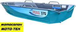 Лодка алюминевая Рейд 370