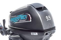 Продается подвесной одочный мотор Mikatsu M9.9FHS