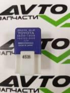Реле Toyota 28300-10020