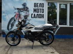 Motoland Alpha RX 110, 2020