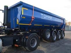 Тонар 952302, 2019