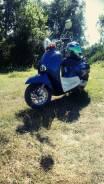 Honda Giorno Crea, 2003