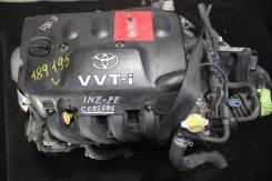 Двигатель в сборе. Toyota: Premio, Ractis, Allion, Corolla Spacio, Platz, ist, Allex, WiLL VS, Sienta, Corolla Axio, Porte, Echo, Corolla, Probox, Fun...