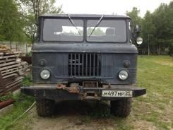 ГАЗ 66, 1971