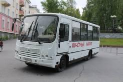 ПАЗ 320402-03. Автобус Паз 320402-03 дизель 2009 года, 23 места