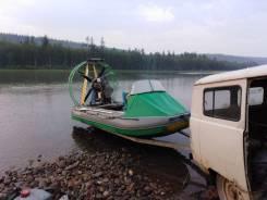 Лодка ПВХ с аэровинтом
