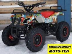 MOTAX ATV Х-16 BIGWHEEL с мех.стартером, 2020