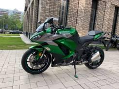 Kawasaki Z 1000, 2019
