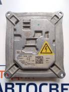 Блок розжига AL Bosch G4