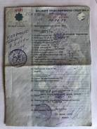 ОдАЗ 9370, 1984