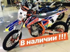 Avantis 450 PRO В НАЛИЧИИ, 2019