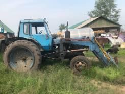 МТЗ 52. Продаётся трактор мтз 52, зил 131